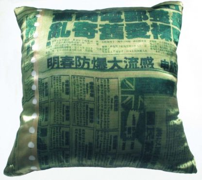 Chinese Paper Cushion Front