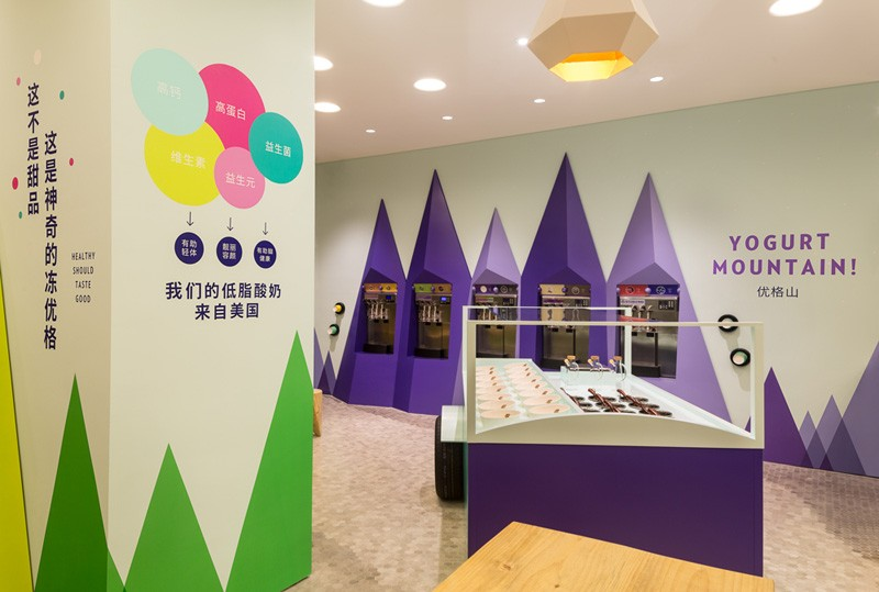blog3_stone-fresh_colourful store